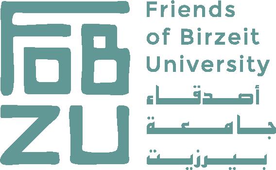 جمعية أصدقاء جامعة بيرزيت