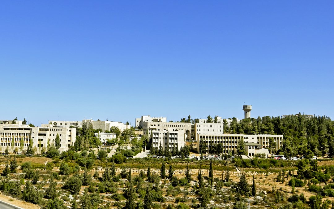Birzeit University campus