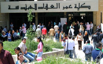 Palestinian universities hit by growing visa restrictions