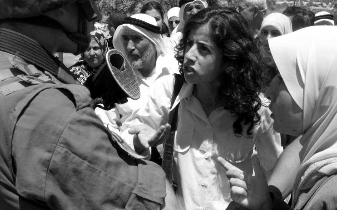 Event 17th Oct: Palestinian Universities Under Occupation