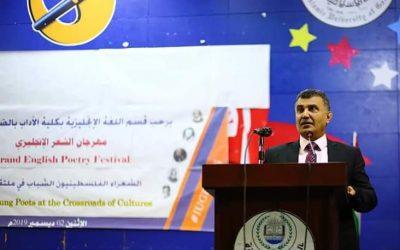 Hope under siege: An Interview with Dr Nazmi al-Masri